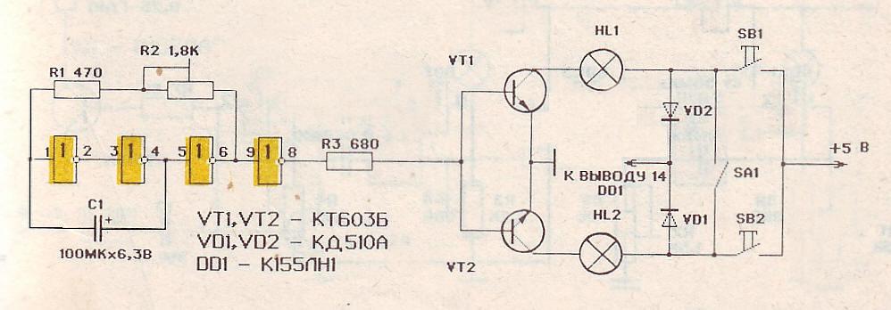 Схема генератора на элементах