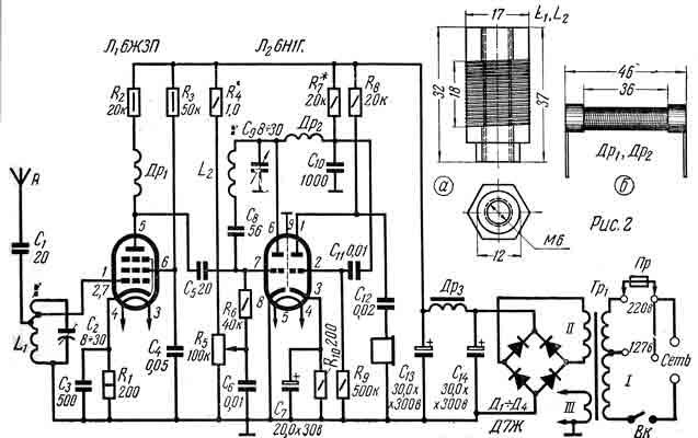 Простой приемник на полупроводниковом триоде.  Наивыгоднейшие точки присоединения антенны и сеточного конца к катушке...