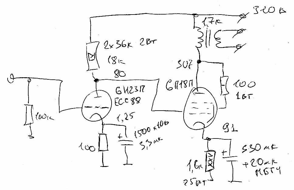 Вот и все, схема нарисована: