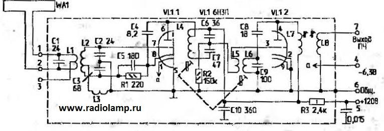схема блока УКВ-ИП-2