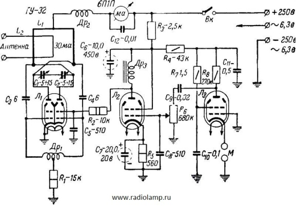 Схема радиотелефонного
